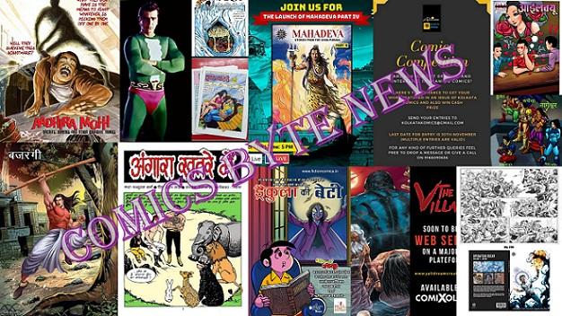 Comics-Byte-News-17