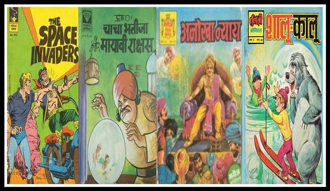 Indrajal Comics - Diamond Comics - Manoj Chitra Katha - Tulsi Comics