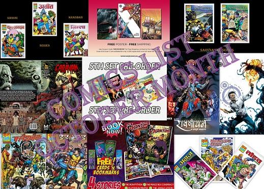 Comics-List-October-2020