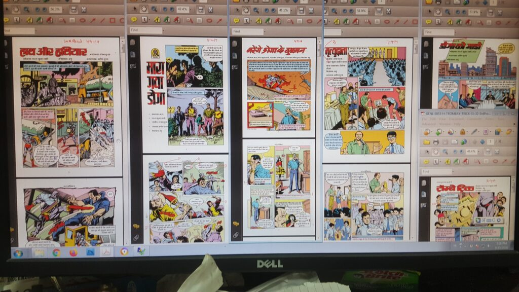 Doga Digest - 11 - Raj Comics