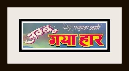 Tulsi Comics - Jambu Gaya Haar - Comics India