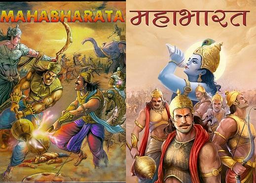 Mahabharata-Om-Books