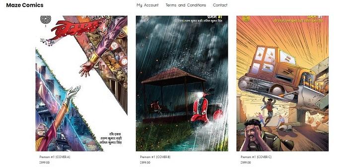 Maze-Comics-Cover