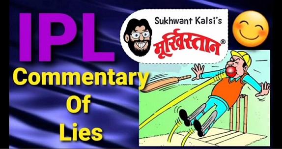 Moorkhistan Cartoon Strip Cover 11