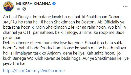 Shaktimaan - 3 Films Franchise