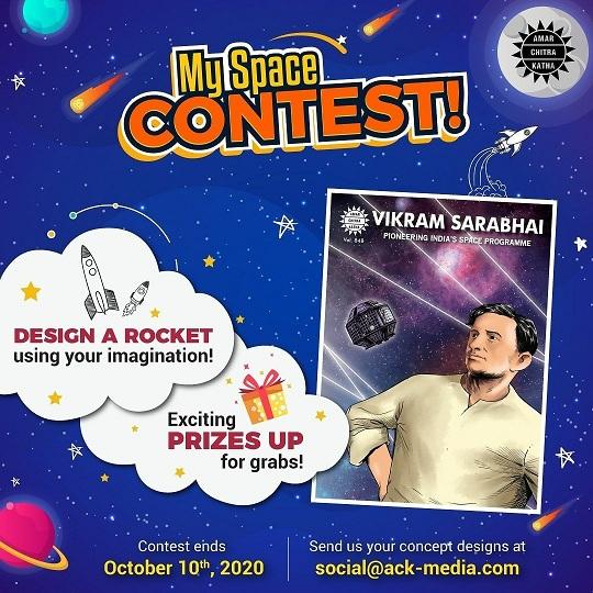 Amar Chitra Katha - My Space Contest - ISRO