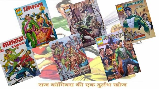 Nagraj-Raj-Comics-Cover