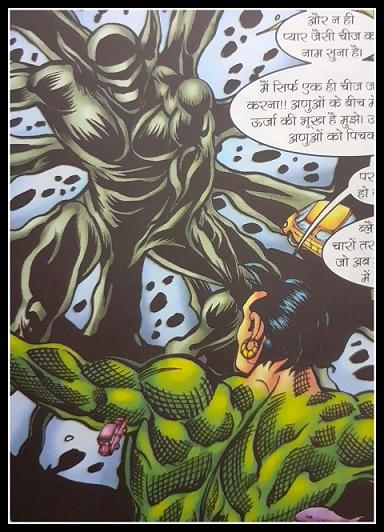 Hadron - Nagraj vs Black Hole - Raj Comics