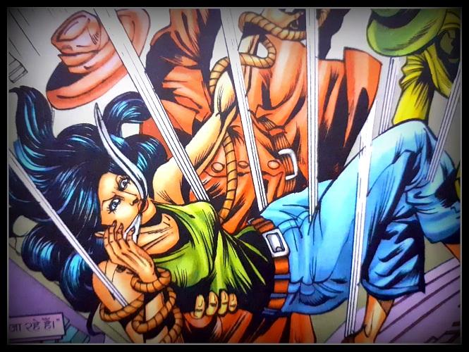 Hadron - Raj Comics - Panel