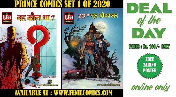 Prince Comics - Fenil Comics