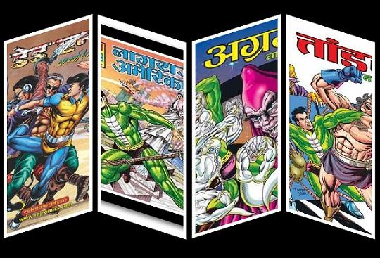 Raj Comics Reprints Cover