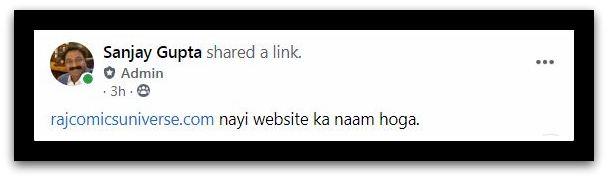Raj Comics - New Website - Online Shop