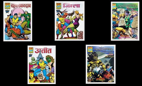 Raj-Comics-Reprints-Cover