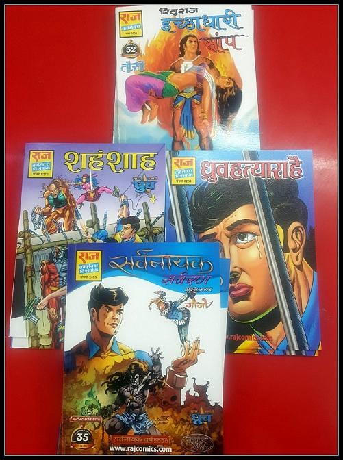 Raj Comics - Sarvran and Reprints