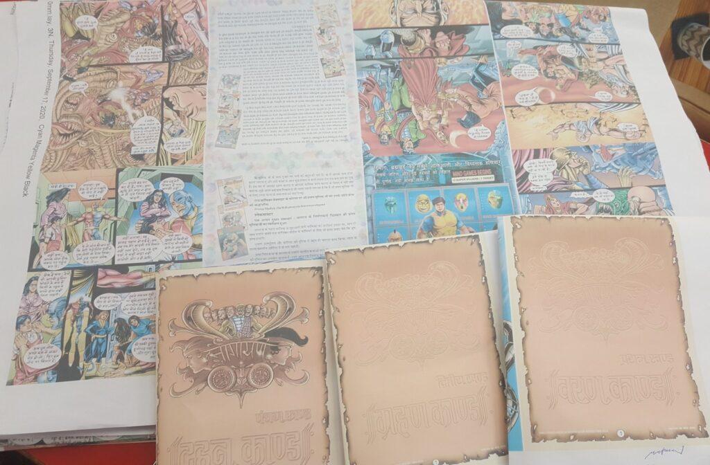 Nagayan Series - Anupam Sinha