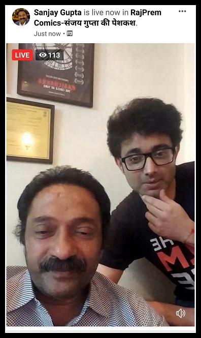 Sanjay Gupta And Kshitiz Sharma
