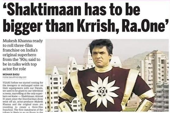 Shaktimaan - 3 Movie Franchise News