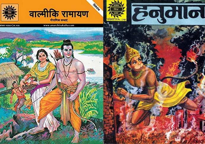 Amar Chitra Katha - Covers