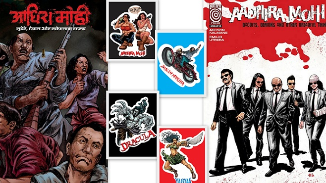 Bullseye-Press-Adhira-Mohi-Cover
