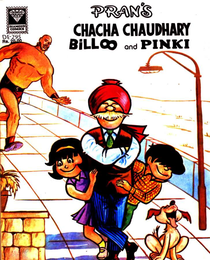 Diamond Comics - Chacha Chaudhary Billoo And Pinky