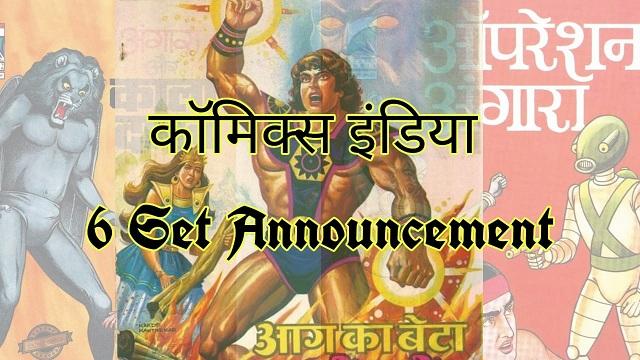 Comics-India-6th-Set-Update