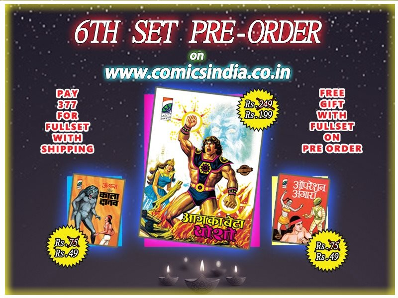 Comics India - Tulsi Comics