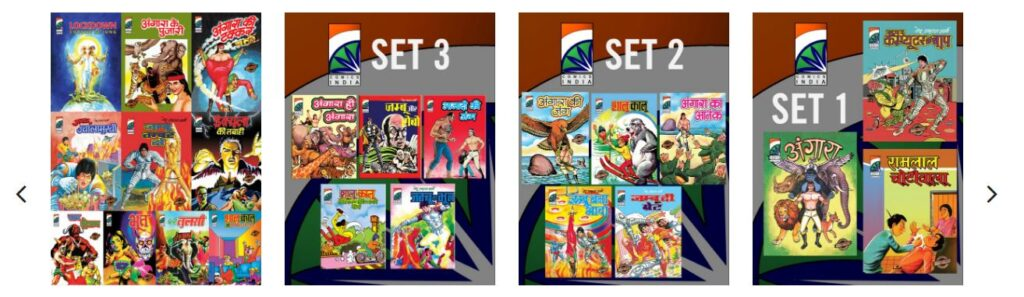 Comics India - Special Offer