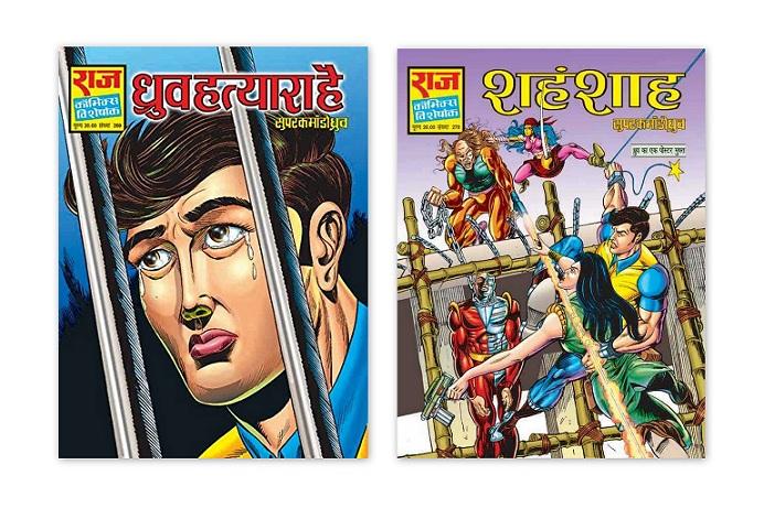 Dhruva-Hatyara-Hai-And-Shehanshah