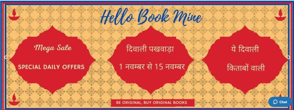 Hello Book Mine - Diwali Offers