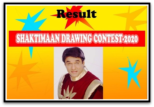 Draw-Shaktimaan-Contest-2020-Results