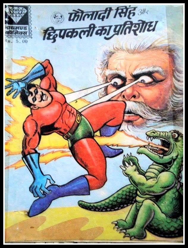 Diamond Comics - Fauladi Singh Aur Chipkili Ka Pratisodh