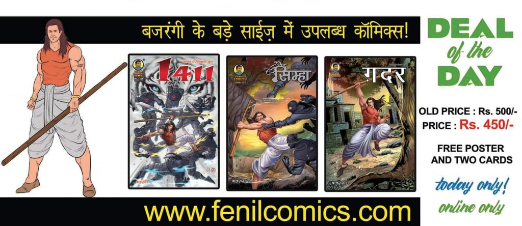 Fenil Comics - Deal Of The Day