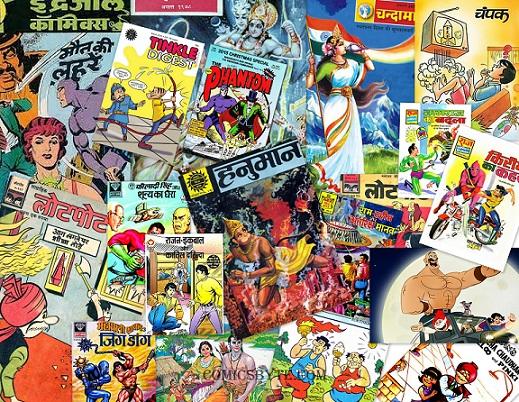 Indian-Comics-Children-Magazine