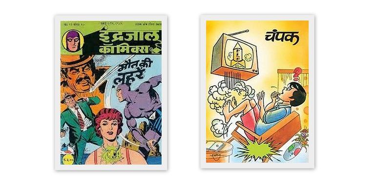 Indrajal Comics And Champak