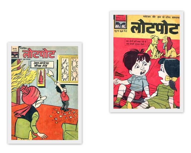 Lotpot Children Magazine - Chacha Chaudhary