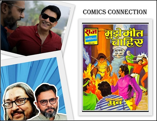 Comics Connection Mujhe-Maut-Chahiye