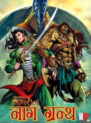Nag Granth - Raj Comics