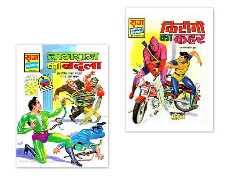 Nagraj And Super Commando Dhruva - Raj Comics