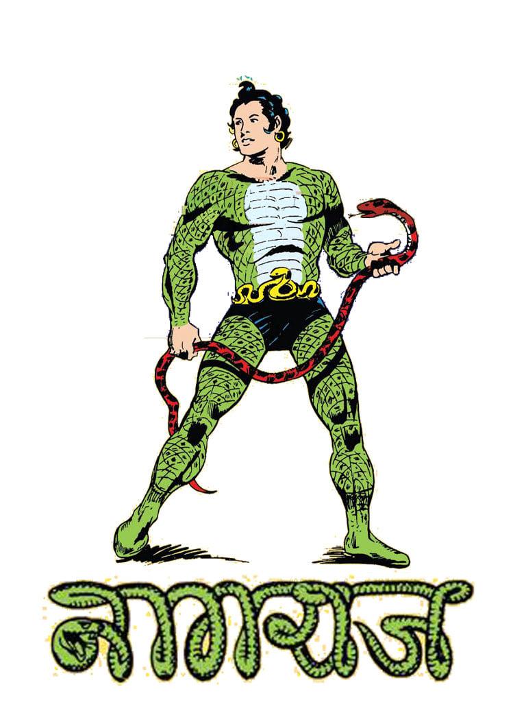 Nagraj - Raj Comics - Pratap Mullick