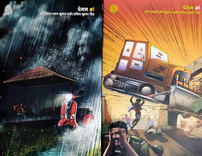 Premam - Maze Comics - Variant Covers