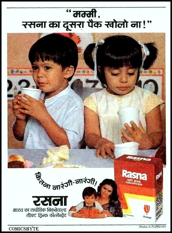 Rasna - Soft Drink - Vintage Ad