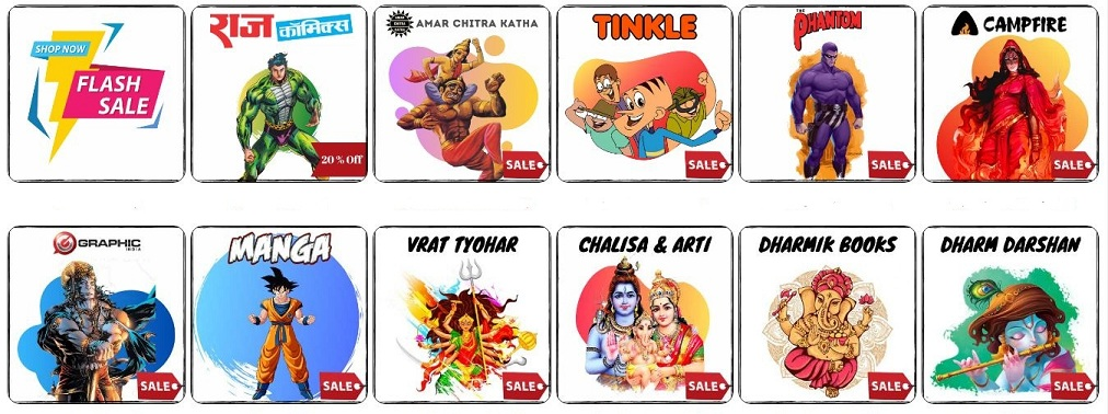 Comics Sale - Diwali Offer