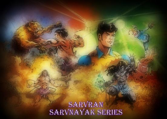 Sarvran-Sarvnayak-Series-Cover