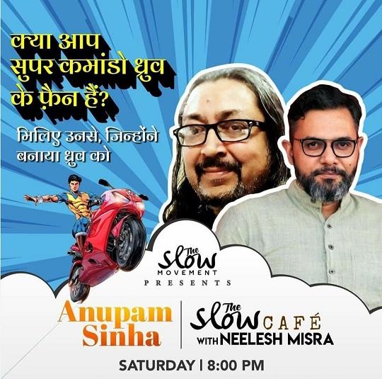 Slow Cafe - Anupam Sinha - Neelesh Misra