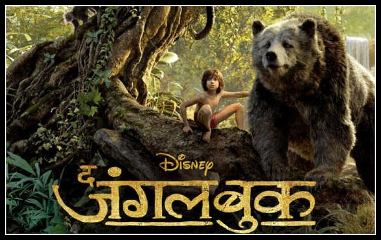 The Jungle Book - Disney Movie