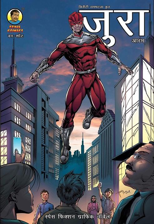 Zura - Hindi Cover - Fenil Comics