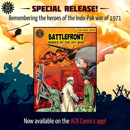 Amar Chitra Katha - Special Release - Battlefront