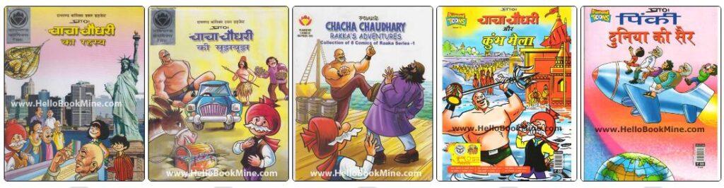 Chacha Chaudhary Comics - Diamond Comics