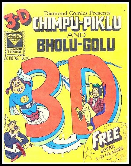 Chimpu Piklu Aur Golu Molu - Fisrt 3D Diamond Comics