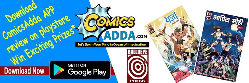 Comics Adda - Give Away